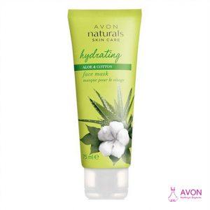 Avon Naturals Aloe ve Pamuk Özlü Yüz Maskesi